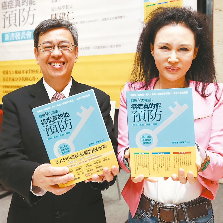 陳建仁(左)靠LDCT篩檢,揪出微小肺腺癌。 本報資料照片