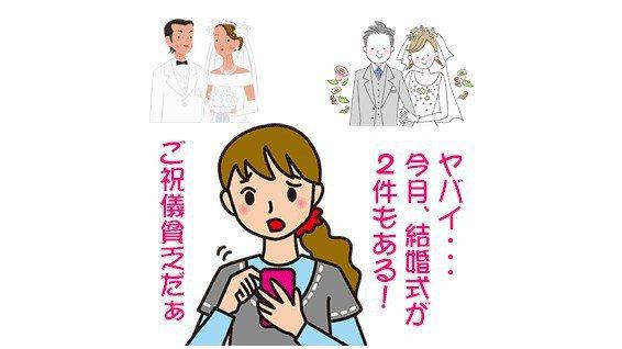 圖片來源/sensyuuraku