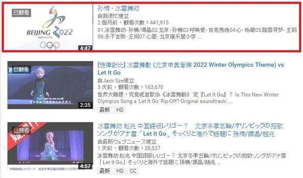 圖/截自YouTube