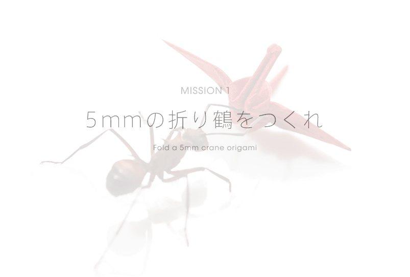 圖片來源/ 倉敷中央病院