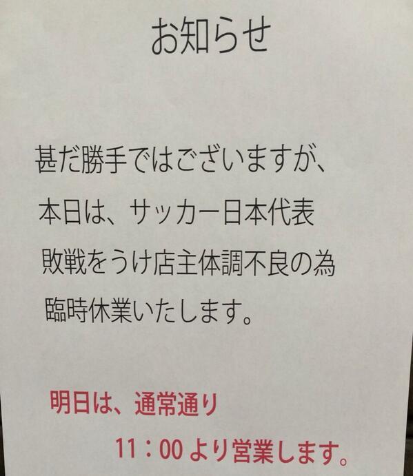 圖片來源/ twitter