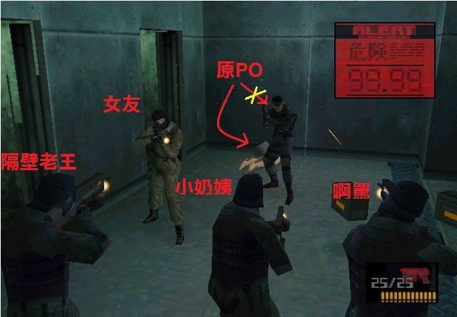 圖片來源/ PTT