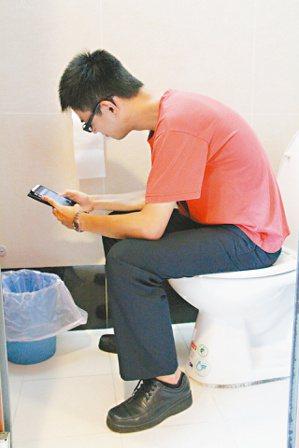 如廁用手機,解便時間平均多出3到5倍。 記者蔡昕穎/攝影