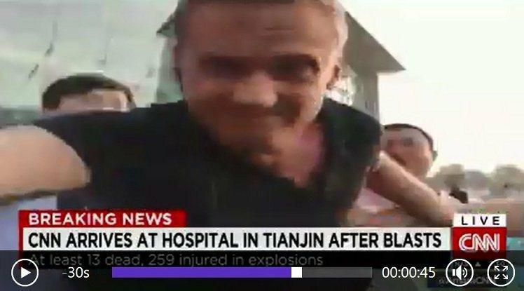 圖擷自CNN