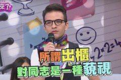 《校花來了》,抄襲《奇葩說》也敲響台灣綜藝節目的喪鐘