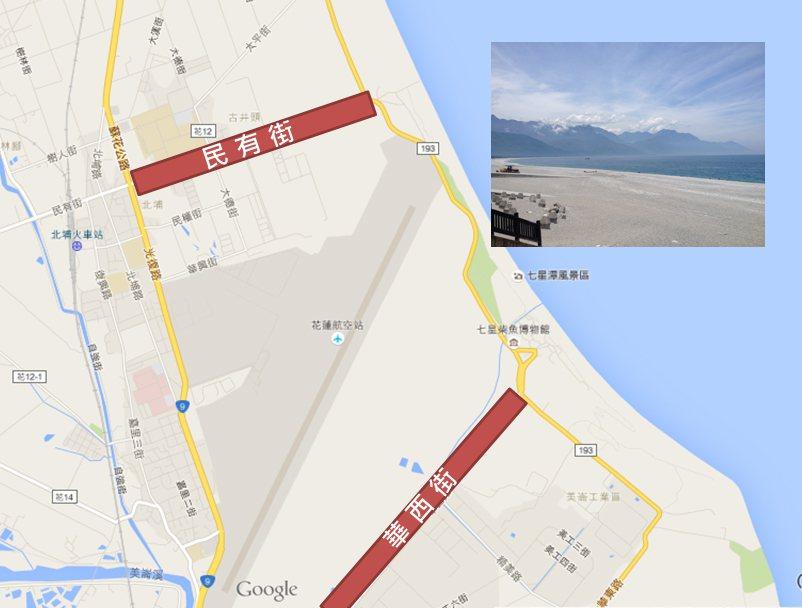 目前進入七星潭的道路以北邊的民有街,南邊的華西街為主,而這兩條主要道路間,也成為...