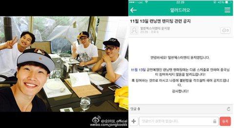 南韓綜藝節目《RUNNING MAN》主持群要再來台會粉絲啦!今年1月時《RUNNING MAN》已有5位主持來台開粉絲見面會,當時是國民MC劉在錫的首次海外Fan Meeting,他曾許下七人一起...