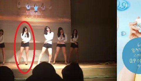 童星出身的演員金裕貞,去年在校內與同學表演EXID《Up & Down》、泫雅《RED》與 AOA《Miniskirt》等性感舞曲的片段,最近在網路上被瘋狂點擊!影片中可看到金裕貞與同學們穿...