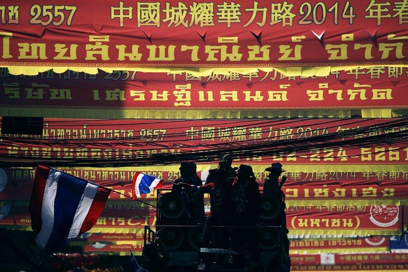 華裔泰人在戰後泰國的不可或缺性,他們或基於身分認同、地緣經濟等考量,在台灣與中國...