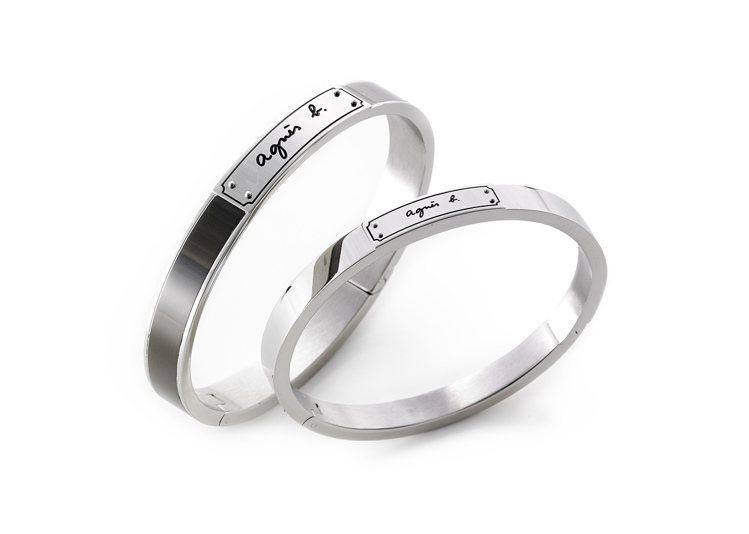agnès b. bijoux 情人節限定 項鍊、手環套組,4,990元。圖ag...
