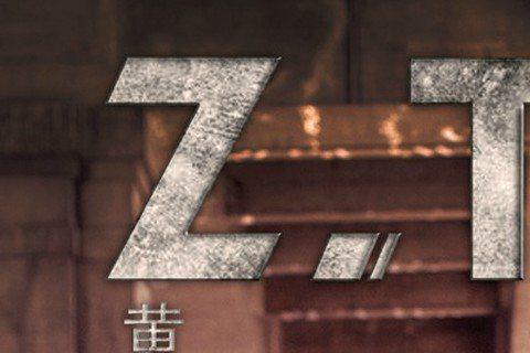 從EXO退團後的黃子韜重新出發,發行個人專輯,並預定於這個月23日在北京舉行個人小型演唱會,不過本周突然傳出天津爆炸,傷亡慘重,令人震驚!黃子韜臨時決定將演唱會改為免費入場的方式,而上海、廣州兩站則...