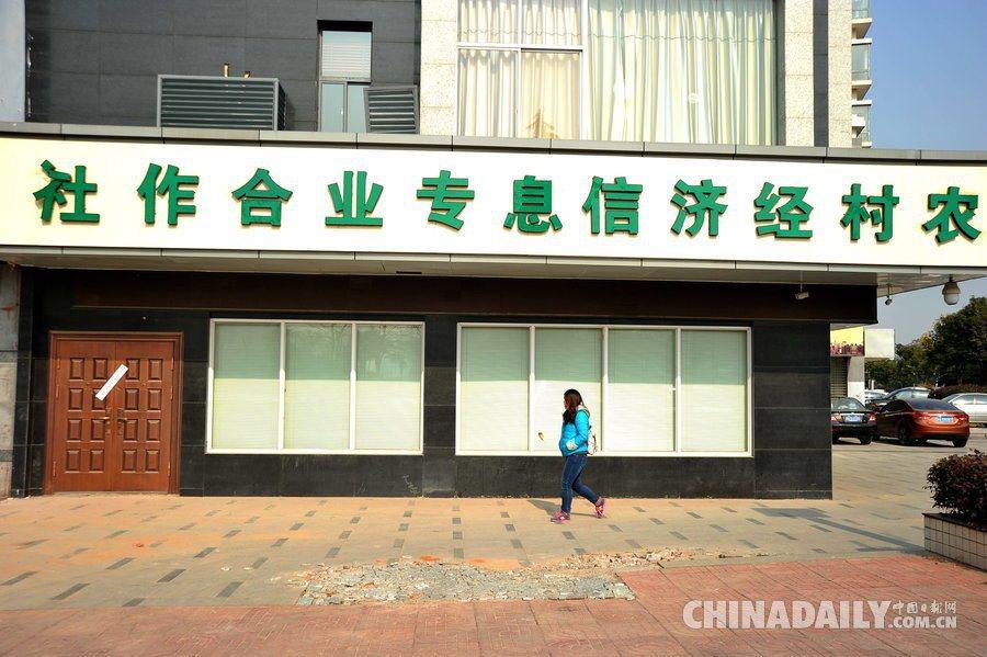 圖片來源/ 中国日报网