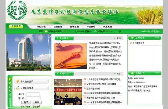圖片來源/ CUTV深圳台