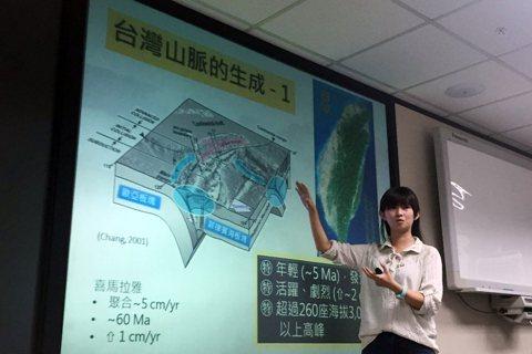 瑤瑤跟正妹不該念台大地科所博士班嗎?