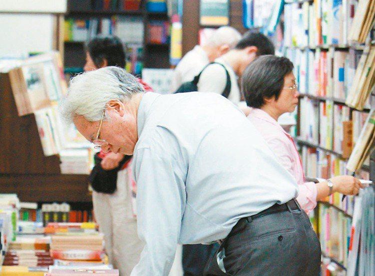 退休理財一直是許多民眾關心的話題。 圖/本報資料照片