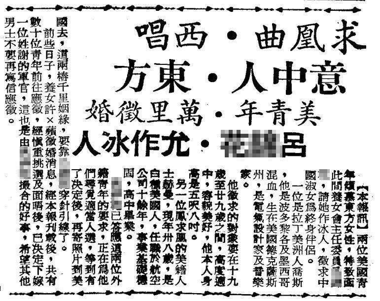 【1965-12-29/聯合報/03版/】