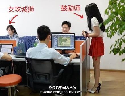 圖片來源/搜狐新聞客戶端