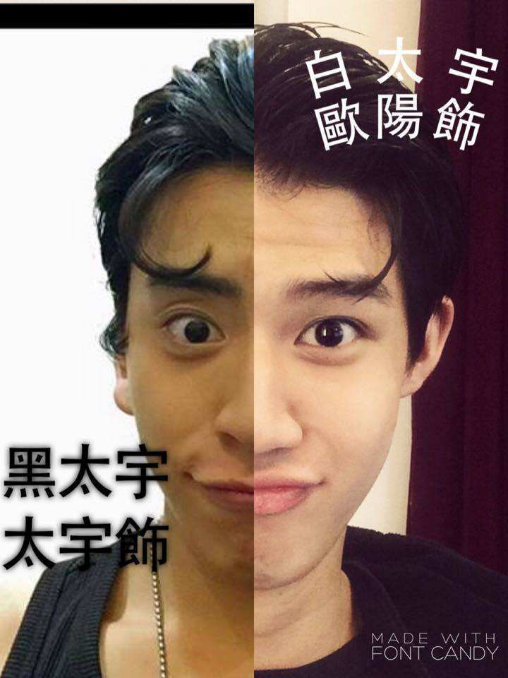 擷自李玉璽臉書