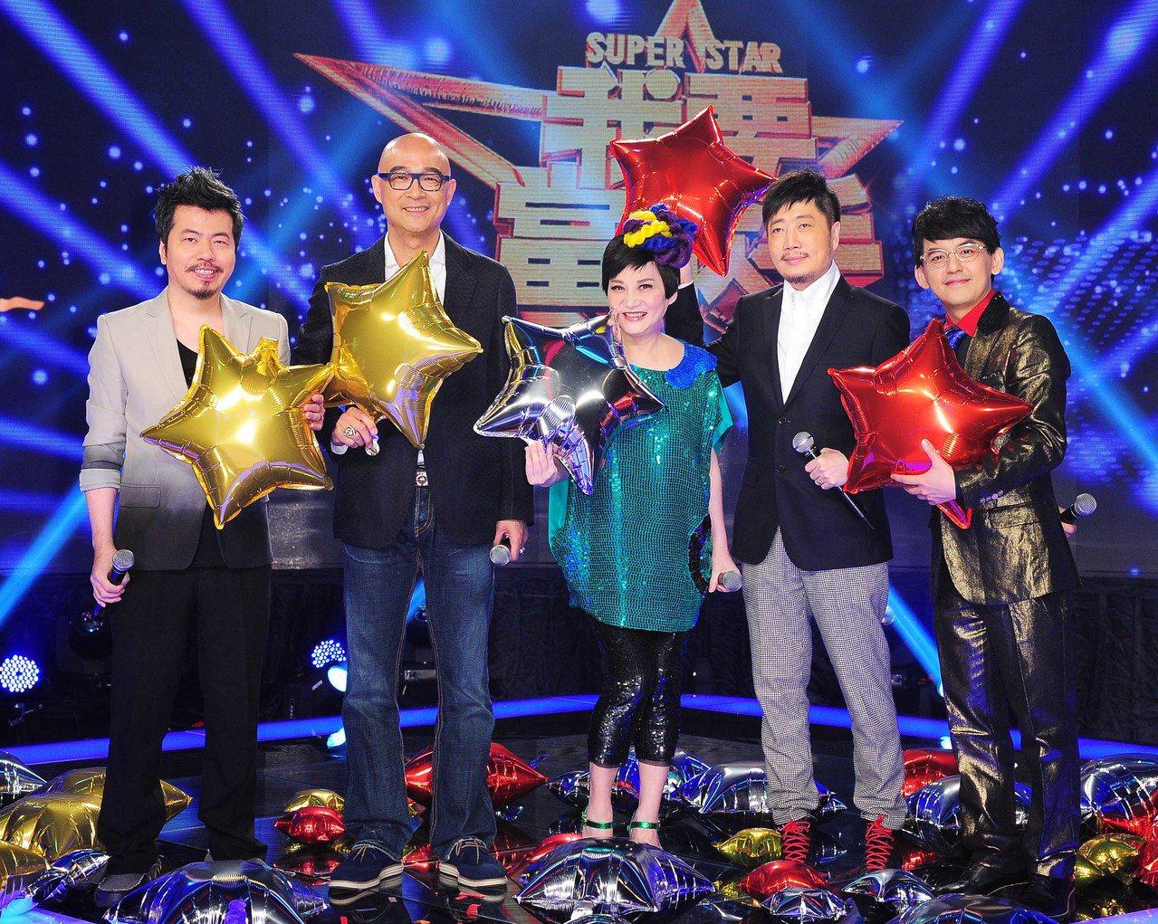 「我要當歌手」入圍綜藝節目獎。圖/台視提供