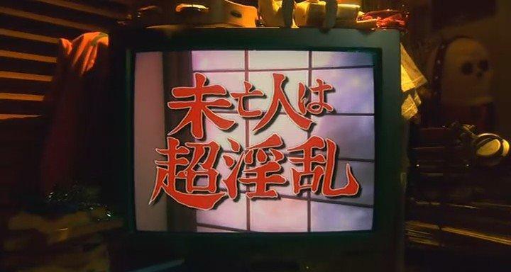 電影《令人討厭的松子的一生》。 圖/東寶 提供。