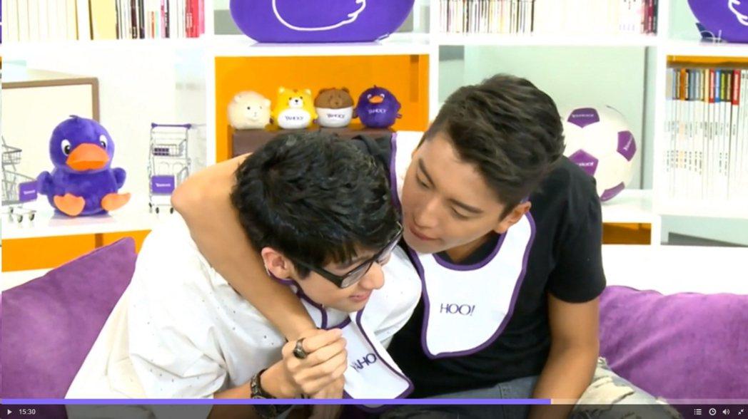 擷自Yahoo LIVE