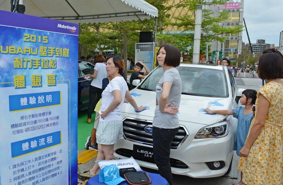 Subaru台灣總代理台灣意美汽車,今年除正式比賽組之外,也特別規劃特別體驗區,...