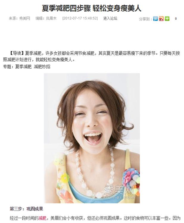 圖片來源/ixiumei