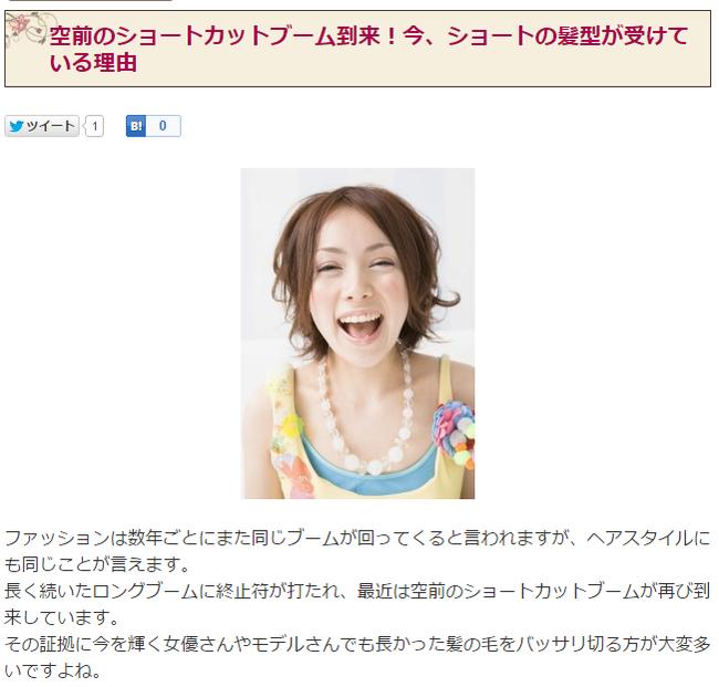 圖片來源/biyo-chikara