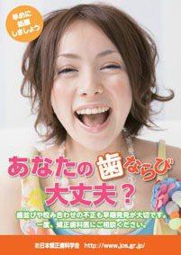 圖片來源/yukinari-syouni.sakura.ne.jp