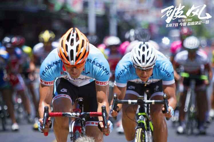電影「破風」自行車車頭搭載的衛星導航,是台灣本土品牌Garmin。圖/華映提供