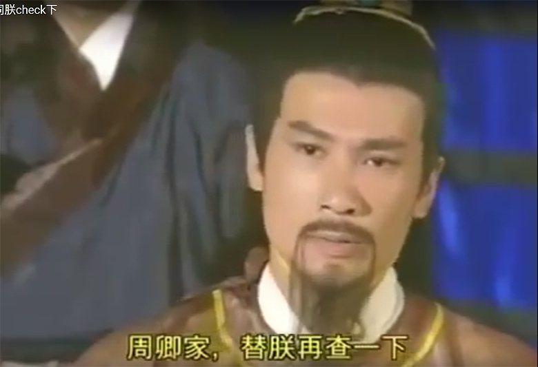 圖擷自/帝女花-同朕check下