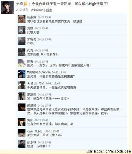 圖片來源/精分少年錢招財微博