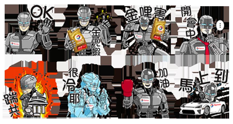 魅力機器人LINE貼圖限時免費。 total提供