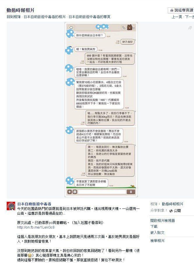 圖片來源/ 日本自助旅遊中毒者