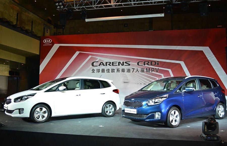 KIA柴油版Carens CRDi,業者打出「80大於160」的宣傳口號,強調消費者付出80多萬的代價,就能擁有160萬豪華休旅車的配備與性能。 記者趙惠群/攝影