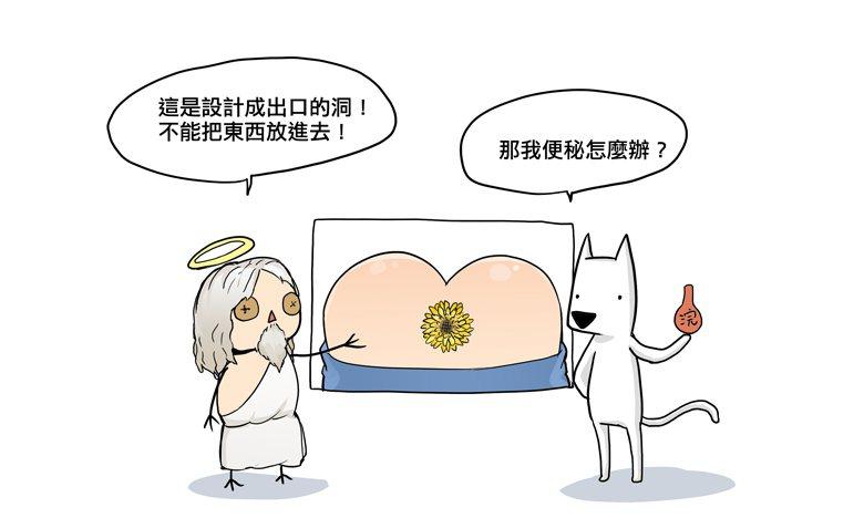 製圖/沃草烙哲學