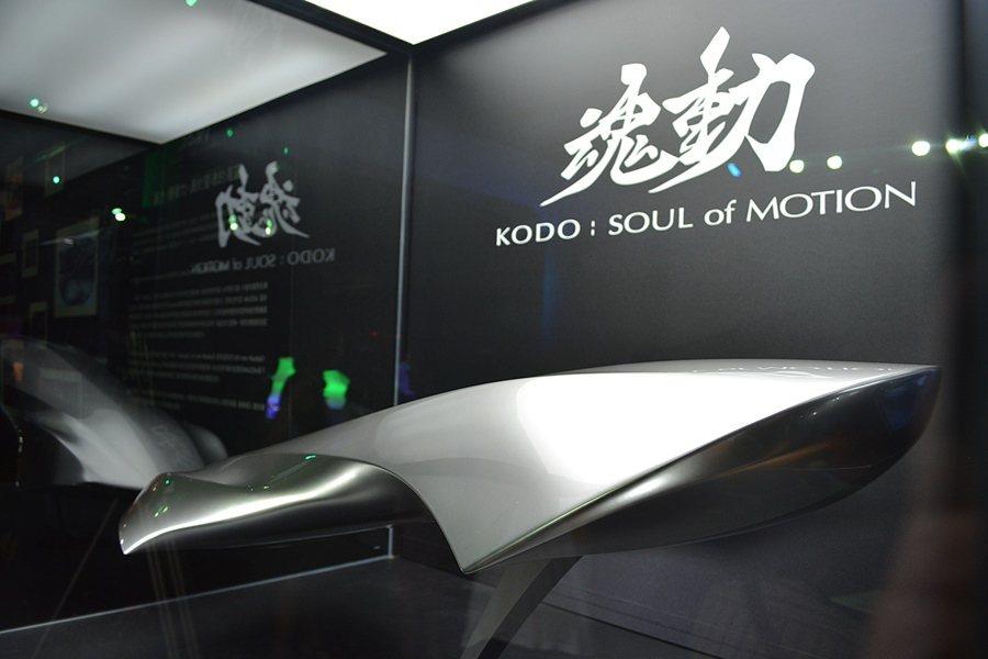 台灣馬自達「2015 MAZDA品牌體驗會」,展示魂設計的鈑件模型。 記者趙惠群/攝影
