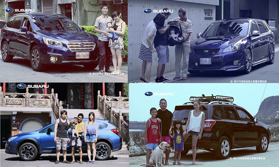 車主分享愛車與他們生活的點滴,每一個故事都有純粹的感動。 SUBARU提供