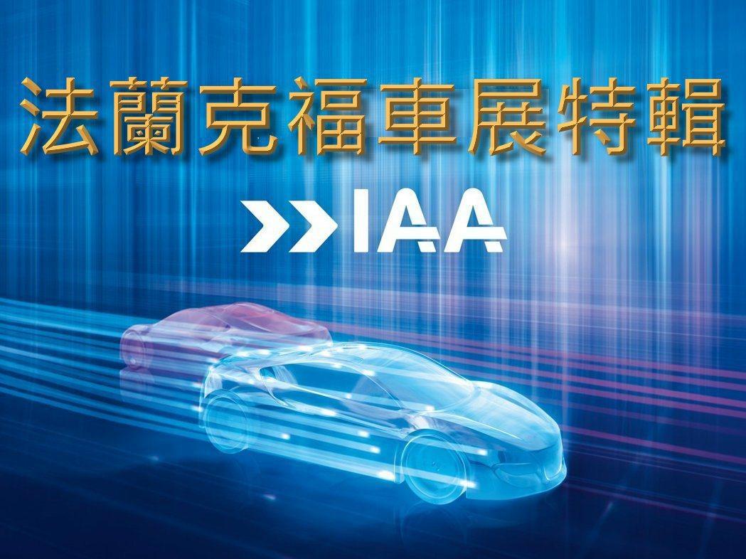 今年是第66屆,共有39國、1109個廠家、210台新車將舉行全球首發。 摘自I...
