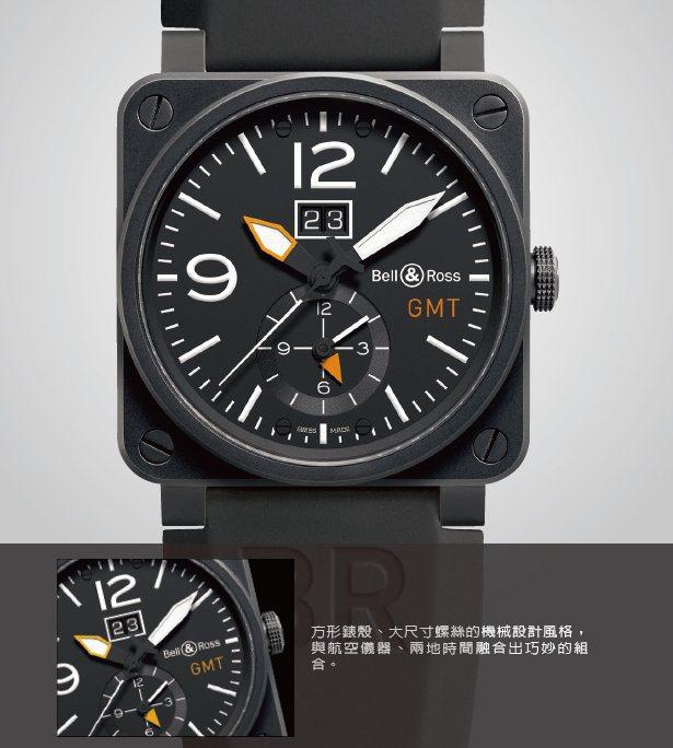 方形錶殼、大尺寸螺絲的機械設計風格,與航空儀器、兩地時間融合出巧妙的組合。 圖/...