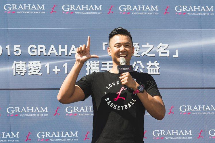 黑人陳建州熱情力挺出席GRAHAM「以愛之名」聯名表宣傳活動。圖片/GRAHAM...