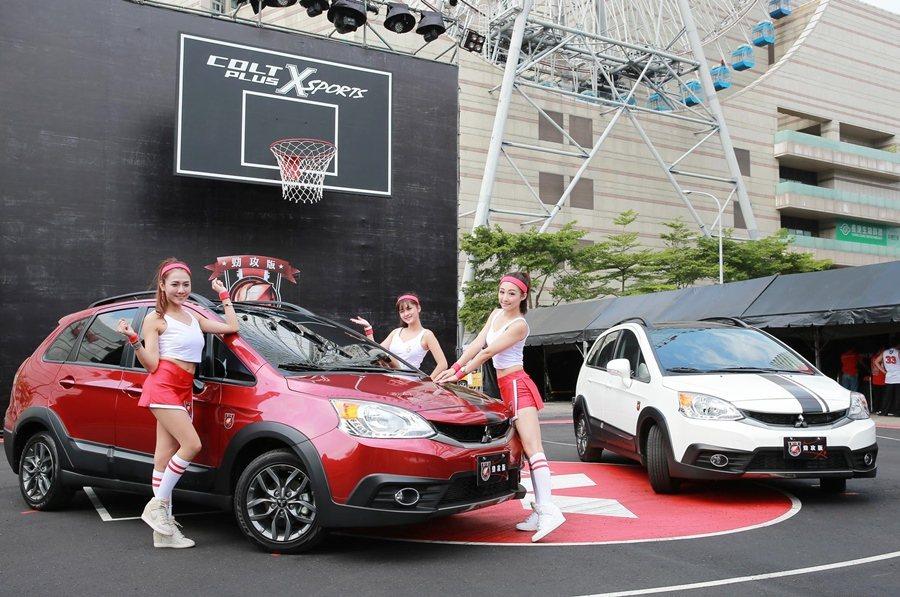 三菱COLT PLUS X-SPORTS勁攻版車子裡外融入許多籃球元素。 圖/中華三菱提供