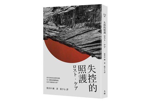 圖/天培出版社