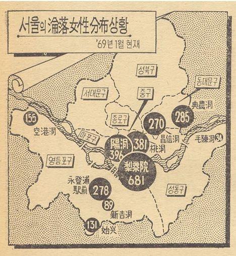 圖/via《大韓民国最初の赤線地域実態白書》