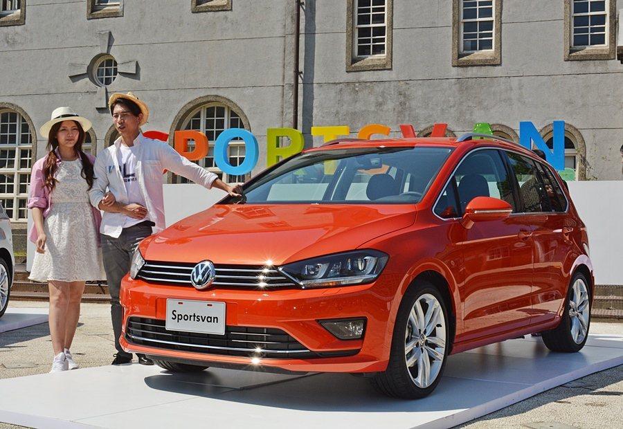福斯18日在台發表全新的Sportsvan休旅,高機能和實用性,加上較平民化的車價搶市。 記者趙惠群/攝影