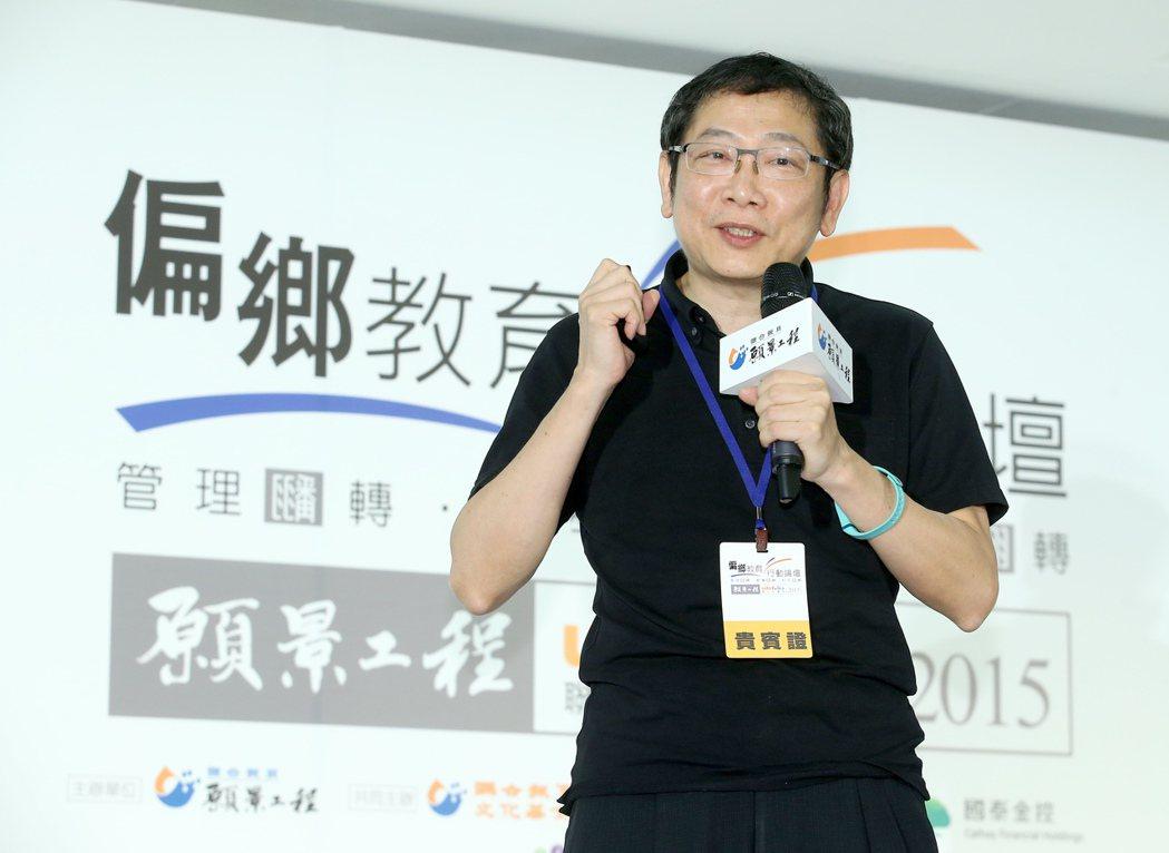 聯合報系主辦的偏鄉教育行動論壇上午在台北文創大樓舉行,國家教育研究院副院長曾世杰...