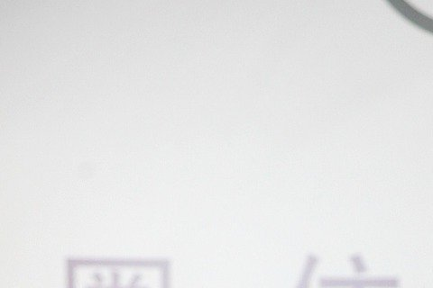女星陳怡蓉與男友薛博仁交往近一年,原先預計交往300天即結婚,卻因陳怡蓉接拍戲劇而延期,近日戲劇殺青後,被爆出兩人婚期接近的消息。根據《蘋果日報》報導,薛博仁在信義區買下豪宅「亞歷山大」進行裝潢,並...