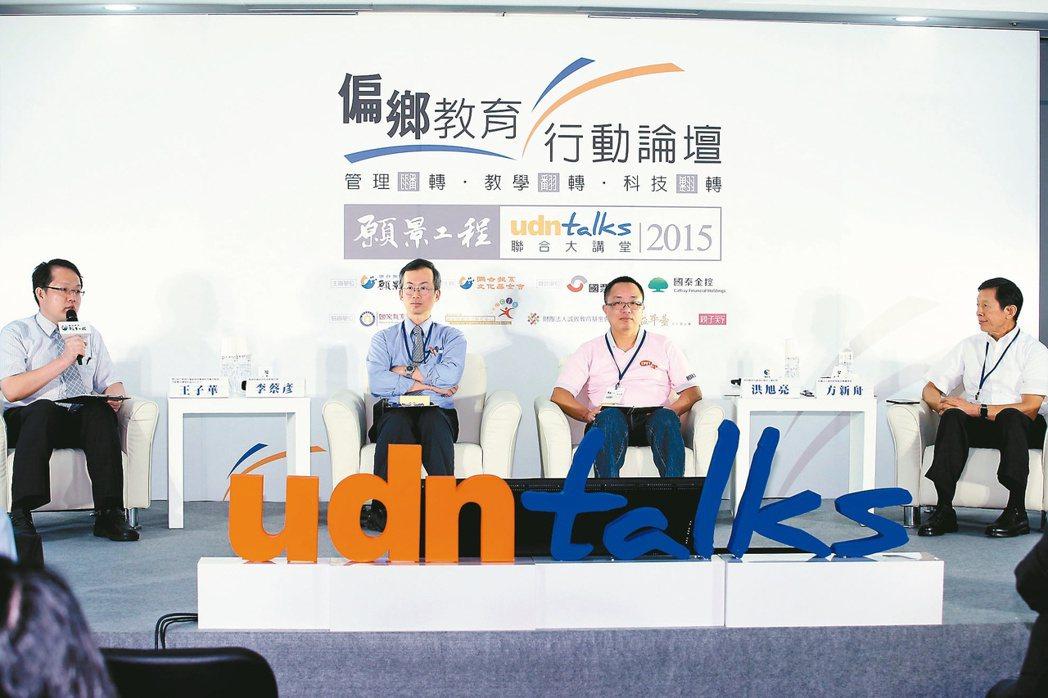 永齡數位學習研發中心主任王子華(左起)、教育部資訊及科技教育司長李蔡彥、南投頭社...