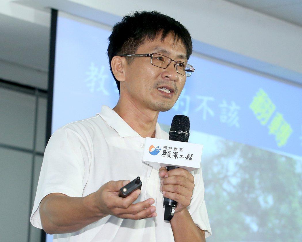 聯合報系主辦的偏鄉教育行動論壇昨天在台北文創大樓舉行,彰化二水國中老師楊傳峰表示...