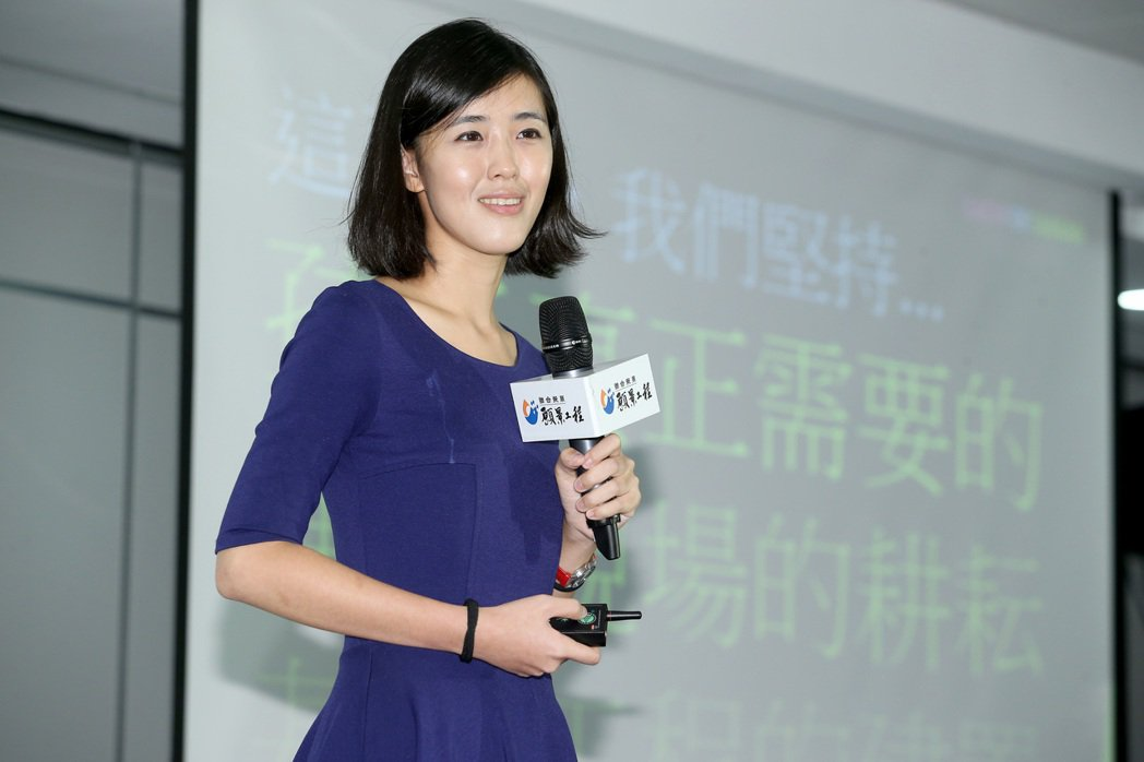 聯合報系主辦的偏鄉教育行動論壇昨天在台北文創大樓舉行,「為台灣而教」理事長劉安婷...